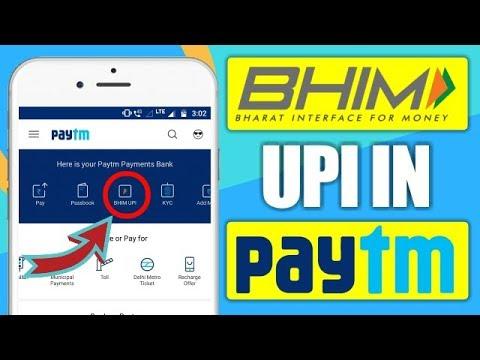 Paytm New Offer - Paytm Integrates BHIM UPI l BHIM UPI in Paytm App
