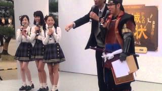 AKB48、チーム8永野芹佳、山本瑠香、濵咲友菜が参加した子ども歴史クイ...