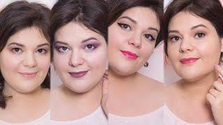 4 макияжа для НАВИСШЕГО ВЕКА
