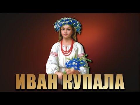 Мастер-класс Старославянские куклы