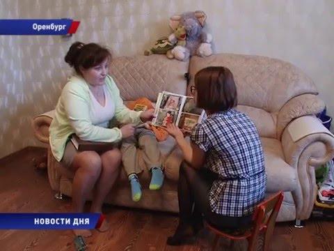 """Проект """"Время добрых дел"""". Нужна помощь Басимову Даниэлю"""