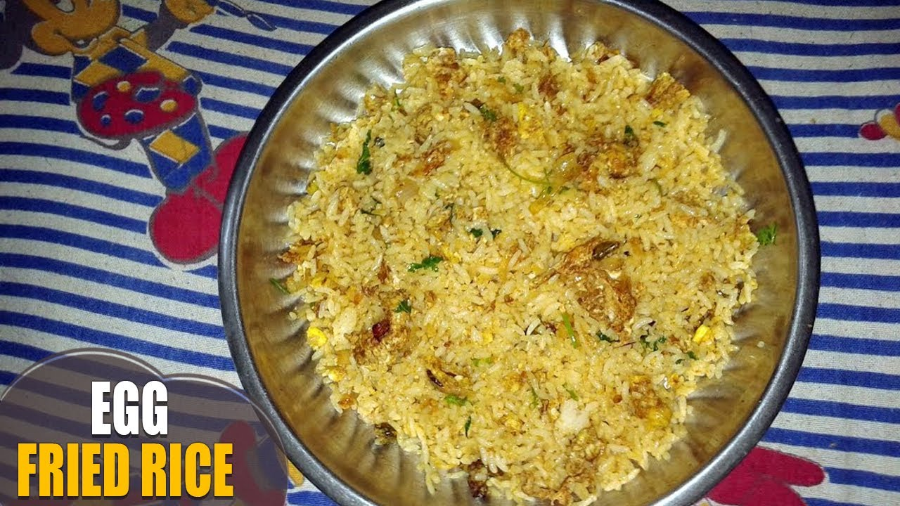 Quick and easy egg fried rice in telugu vantalu restaurant recipe quick and easy egg fried rice in telugu vantalu restaurant recipe youtube ccuart Choice Image