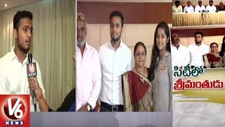 Face To Face With Surat Diamond Merchant Son Hitarth | V6 News