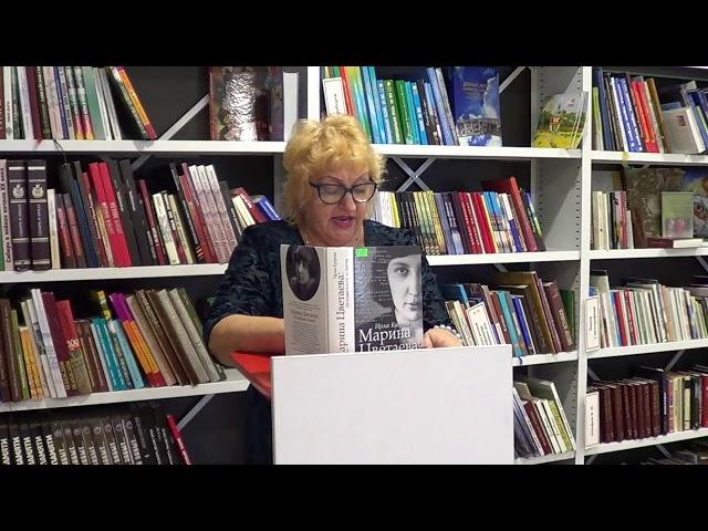 Изображение предпросмотра прочтения – ЛюдмилаДурцева читает произведение «Пригвождена» М.И.Цветаевой