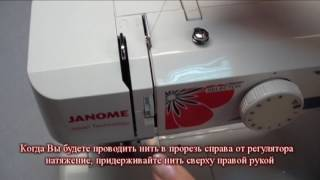 видео Швейная машина Janome J925S