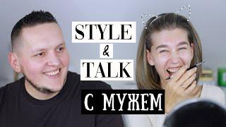 Style Talk ПАУЗА В ОТНОШЕНИЯХ ЖИЗНЬ С РОДИТЕЛЯМИ ПАРНЫЕ ТАТУ