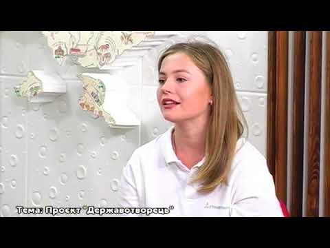 UA: Тернопіль: Гості у студії - Проект