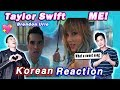 🔥(ENG) KOREAN BOYS react to Taylor Swift - ME! (feat. Brendon Urie of Panic! At The Disco)💧💧