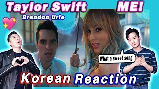 🔥 ENG KOREAN BOYS react to Taylor Swift ME feat Brendon Urie of Panic At The Disco 💧💧