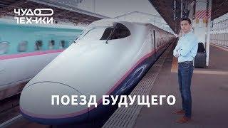 Как выглядит поезд будущего. Часть 2