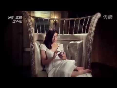 王麟皮裤 伤不起_王麟 伤不起 - YouTube