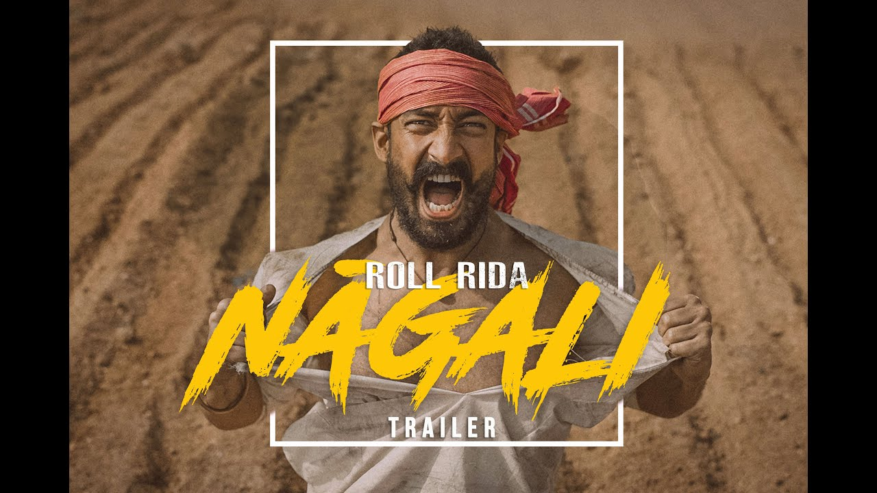 Naagali Trailer I Roll Rida I Pravin Lakkaraju I Harikanth I Telugu Rap Music Video 2020