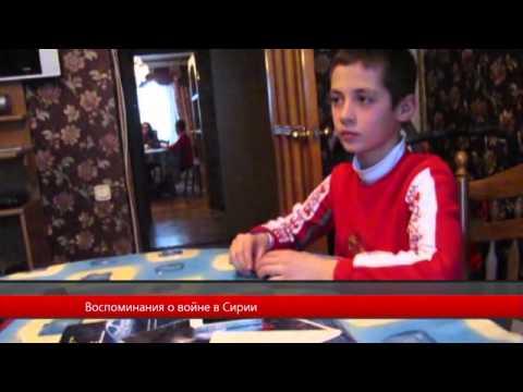 Как война в Сирии перевернула жизнь белоруски