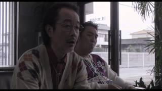 9月21日公開 『ロストパラダイス・イン・トーキョー』の白石和彌が、ベ...