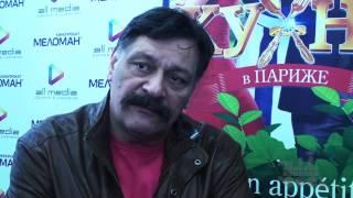 Дмитрий Назаров: