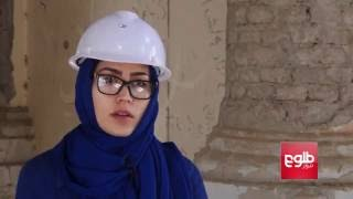 Watch: Young Afghan Architects, Engineers Rebuild Ancient Palace