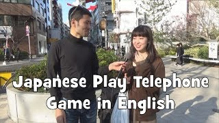 Can Japanese Repeat Simple English Phrases 1? (I Think I Have a Crush on You)