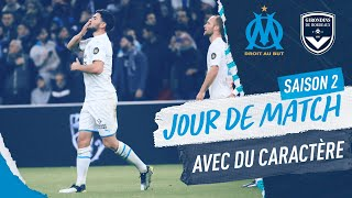 OM 3-1 Bordeaux l Behind the scenes 💥