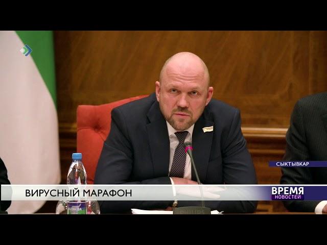 В Коми принимают меры по недопущению распространения коронавирусной инфекции