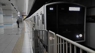 JR筑肥線直通普通列車(西唐津行き、305系W4編成)・始発駅の福岡空港駅を出発