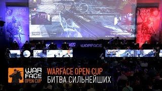 Warface Open Cup: Битва сильнейших