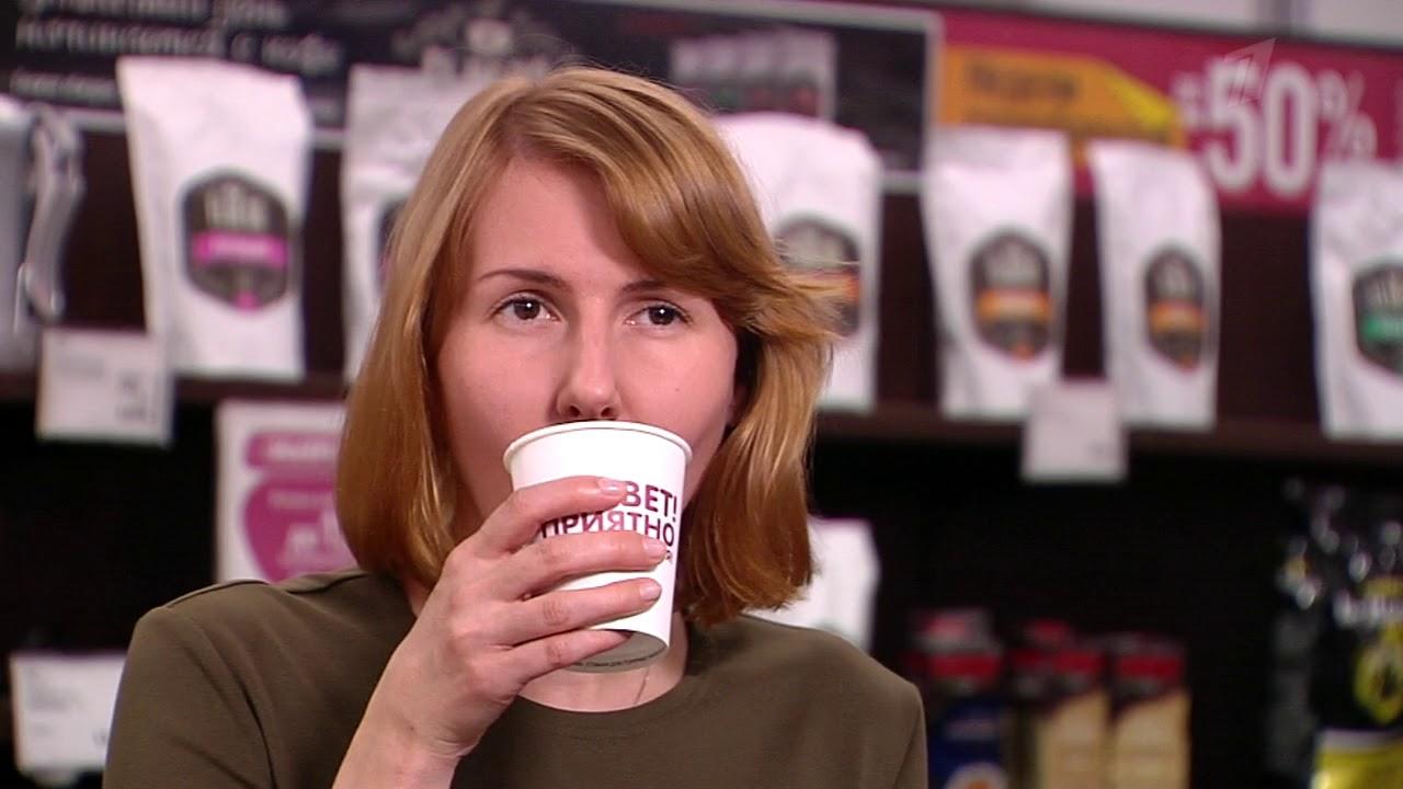Капсульные кофеварки. Доброе утро. Фрагмент выпуска от 26 09 - YouTube