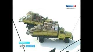 В Норильске резко выросла стоимость грузовых авиаперевозок(, 2015-12-10T12:18:04.000Z)