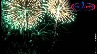 Музыкальный фейерверк Свадебный подарок (пиротехническое шоу, проведение фейерверков)(Пиротехническая компания