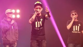 เพลงเมาดิบปาร์ตี้-pmcปู่จ๋านลองไมค์-พร้อมเนื้อเพลง