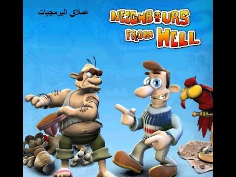 Neighbours back from Hell remastered #Part4 |
