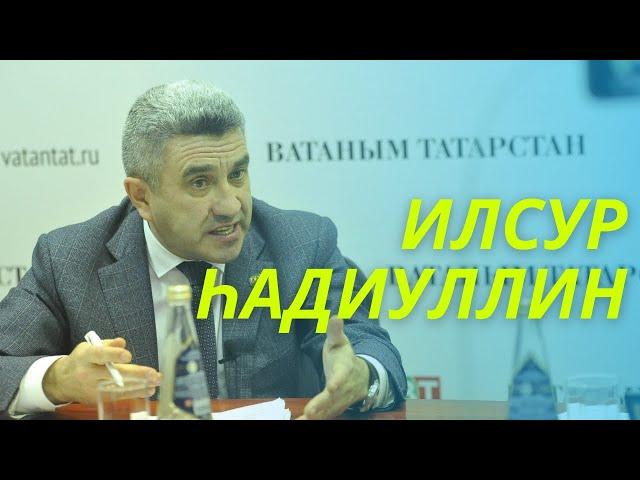 Илсур Һадиуллин - Дистанцион уку/ 5 көнлек уку атнасы/ Татар теле
