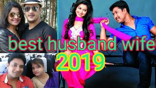 Assamese actor there wife#Assamese actress her husband#2019