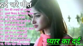 Hindi Sad Song   सदाबहार 💔 दर्द भरा गीत   Pyar Jhutha Sahi Duniya   Ja Sajna Tujhko   Tumhe Dil Se