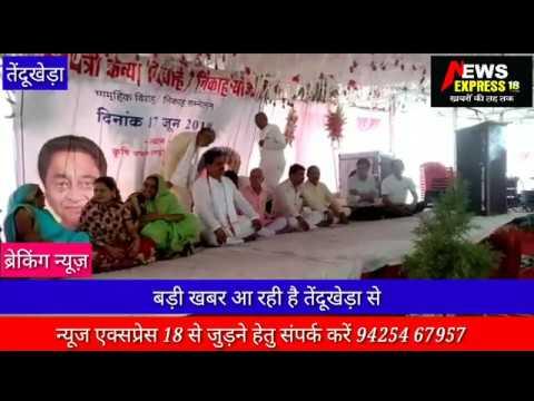 मुख्यमंत्री कन्यादान योजना के अंतर्गत 84 हिन्दू विवाह एवं तीन मुस्लिम निकाह हुए संपन्न