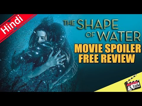 The Shape Of Water Movie Spoiler Free Review [Explained in Hindi]