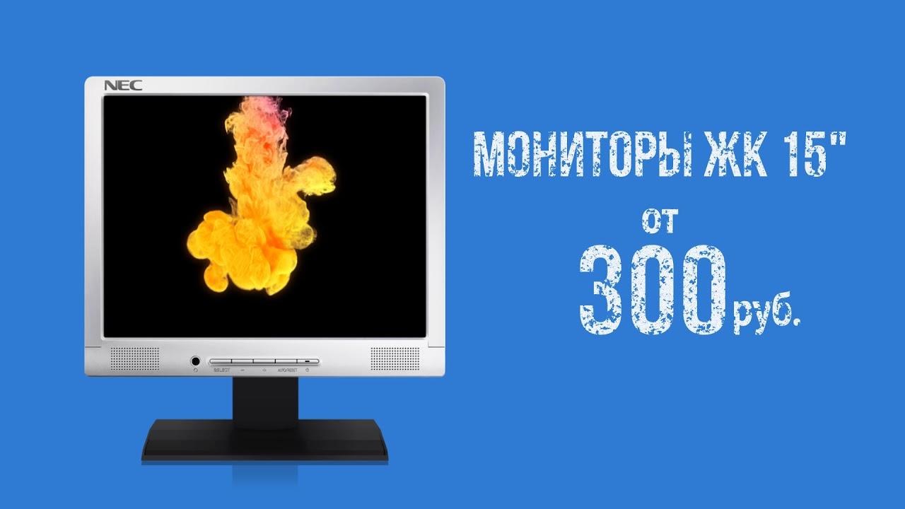 САМЫЙ ДОРОГОЙ Игровой Монитор ASUS! ✓ Обзор Изогнутого Монитора с .