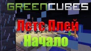 Greencubes #1 ���� ���� (����) ������