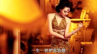 爱的世界只有你 [祁隆]  Ai De Shi Jie Zhi You Ni  # 林时清