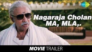 Nagaraja Cholan MA MLA - Theatrical Trailer (Official) | Sathyaraj, Manivannan