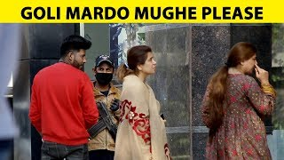 Pranking Security Guards to help me - Lahori Prank Star