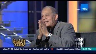 مساء القاهرة -- انور عصمت السادات : حكومة محلب كان لديها النية لطرح قانون تحصين قرارات المجلس