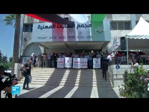 النقابيون الأردنيون متمسكون بالإضراب عن العمل  - 17:22-2018 / 6 / 6