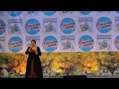 Поёт Елена Сокольская на Международном конкурсе исполнителей эстрадной песни «Ветер перемен»