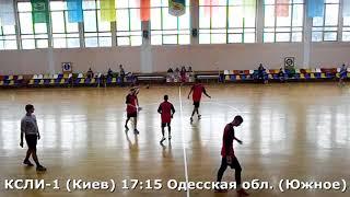 Гандбол. КСЛИ-1 (Киев) - Южное - 27:25 (2-й тайм). Детская лига, г. Бровары, 2001-02 г. р.