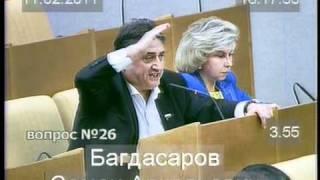 С. А. Багдасаров о ветеранах ВОВ и детей Сталинграда