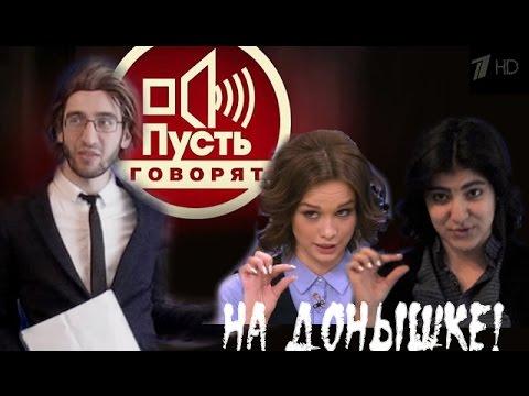 Диана Шурыгина ПАРОДИЯ