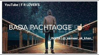 Pachtaoge Whatsapp Status | Pachtaoge Status | Pachtaoge Status Arijit Singh Song Status