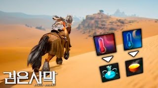Black Desert Mobile - English Patch - Manual Installation - Android