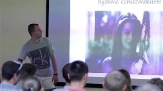 SMM Cosmos обучение Ростов  - Как проходят наши мастер-классы  по смм