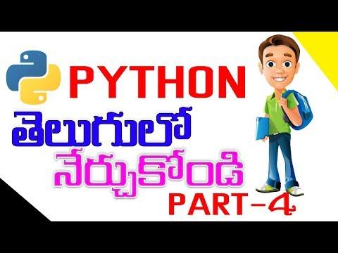Python Tutorial For Beginners In Telugu | Python Tutorial In Telugu|Python Tutorial Part-4 In Telugu thumbnail